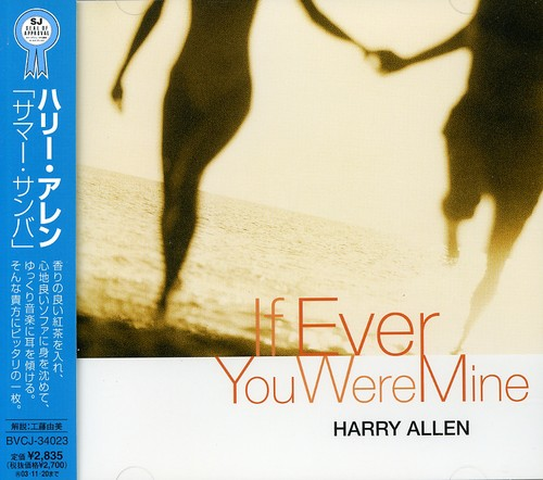 If Ever You Were Mine [Import]