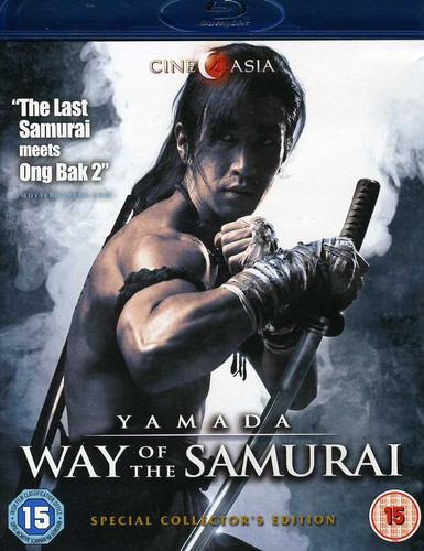 Yamada Way of the Samurai [Import]