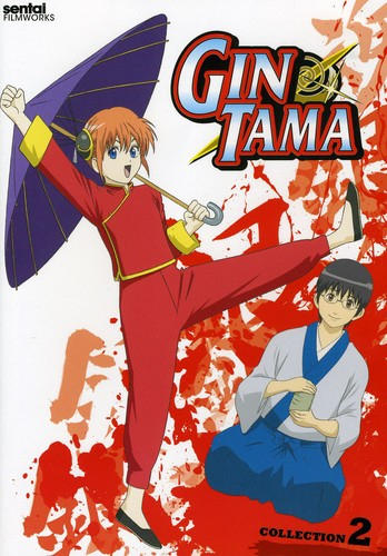 Gintama: Collection 2