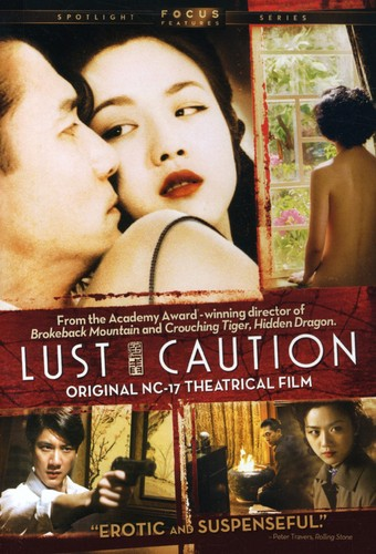 Lust Caution
