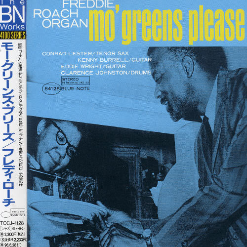 Mo Greens Please [Import]