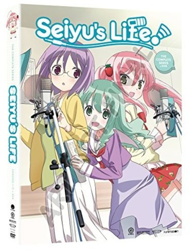 Seiyu's Life - Complete Series