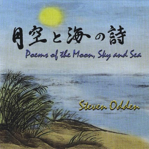 Poems of the Moon Sky & Sea
