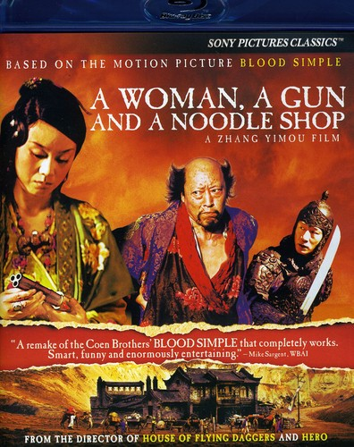 Woman a Gun & a Noodle Shop