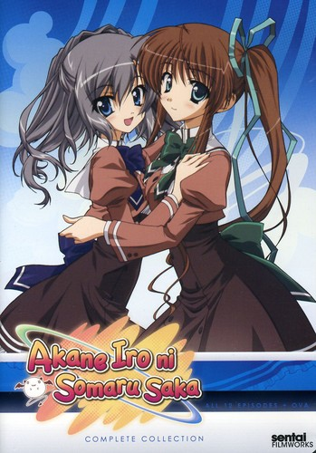 Akane Iro Ni Somaru Saka Complete Collection