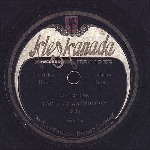 Faculty Anthology 2006