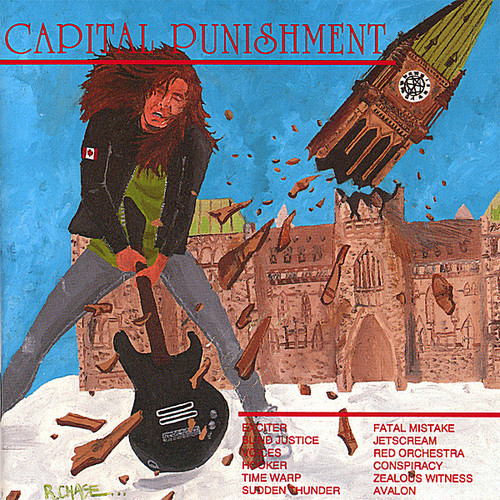 Capital Punishment /  Various