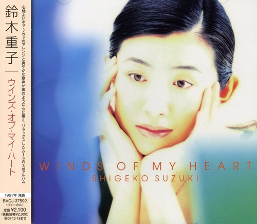 Winds of My Heart/ Ecyeiue}Ce [Import]