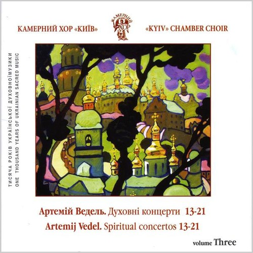 Vedel. Spiritual Choir Concertos No.13-21