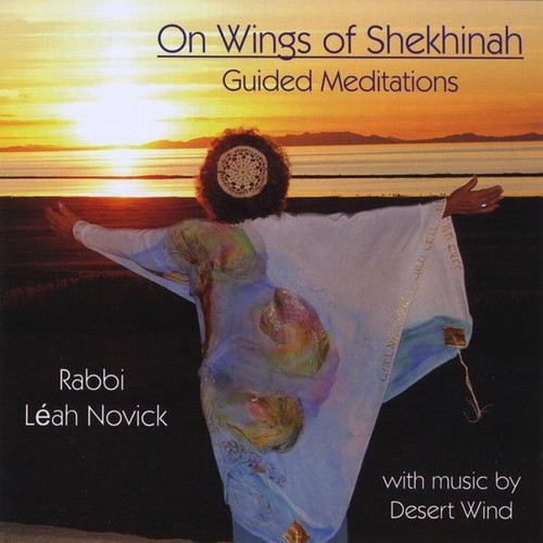 On Wings of Shekhinah