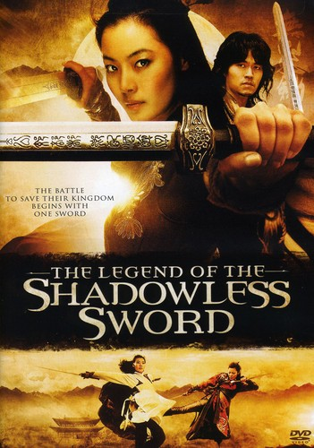 Legend of the Shadowless Sword