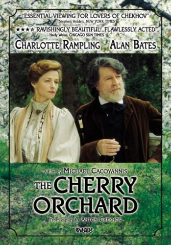Cherry Orchard (1999)