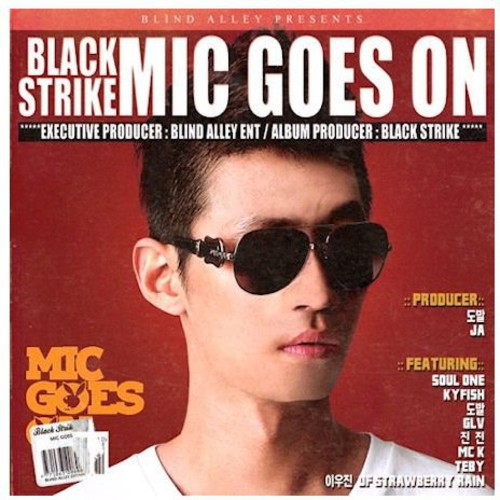 Mic Goes on [Import]