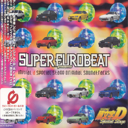 Initial D: Arcade Stage (Original Soundtrack) [Import]