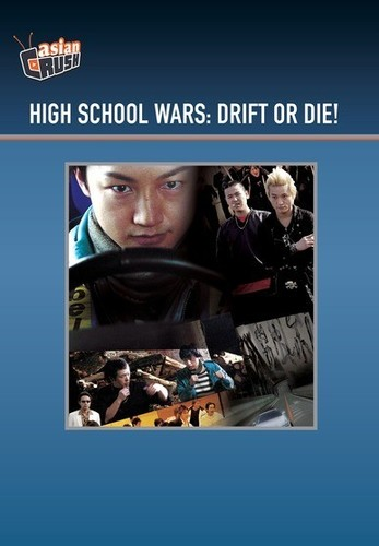 High School Wars: Drift or Die
