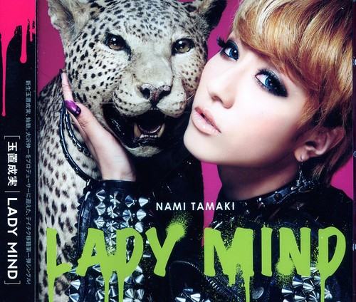 Lady Mind [Import]