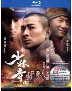 Shaolin (2011) [Import] , Fan Bingbing