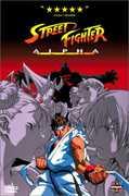 Street Fighter: Alpha