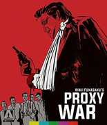 Battles Without Honor and Humanity: Proxy War , Bunta Sugawara