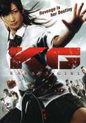 Karate Girl , Hina Tobimatsu
