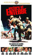 Victory at Entebbe , David Warner