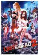 Lust of the Dead 2 , Saya Kobayashi