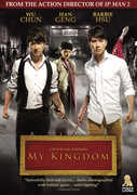 My Kingdom , Yuan Biao