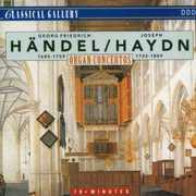Konzert Fur Orgel [Import]