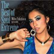 Best of [Import] , Miho Fukuhara