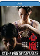 At the End of Daybreak [Import] , Chui Tien-you