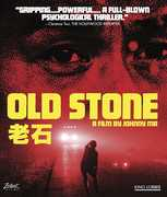 Old Stone , Nai An