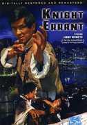 Knight Errant , Jimmy Wang Yu