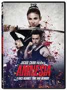 Jackie Chan Presents: Amnesia , Ken Lo