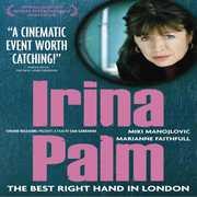 Irina Palm , Marianne Faithfull