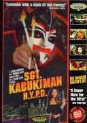 Sgt Kabukiman Nypd /  Special Edition , Rick Gianasi