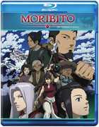 Moribito - Complete Series , Andy Devine