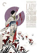 The Complete Lady Snowblood (Criterion Collection) , Meiko Kaji