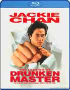 The Legend of Drunken Master , Liu Chia-Liang