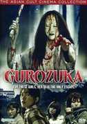 Gurozuka , Keiko Saito