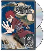 Naruto Shippuden Uncut Set 16