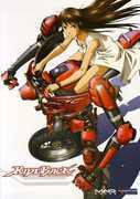 Rideback: Complete Series , Alexis Tipton