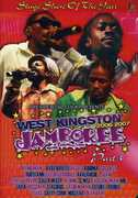 West Kingston Jamboree 2006 2007 3 , Coco Tea