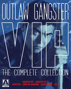 Outlaw: Gangster Vip Collection , Chieko Matsubara