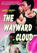 The Wayward Cloud , Yang Kuei-Mei