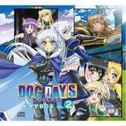 Drama Box 2 [Import] , Dog Days