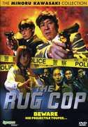 The Rug Cop , Al Iijima