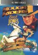 "Arizona Bound /  Gunman From Bodie , Dave ""Tex"" O'Brien"