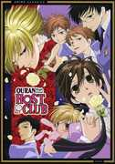 Ouran High School Host Club: Complete Series , J. Michael Tatum