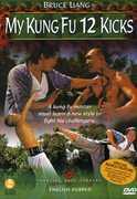 My Kung Fu 12 Kicks , Ku Feng