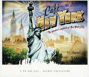 Cafe New York /  Various [Import] , Various Artists